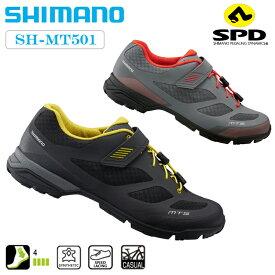 《即納》【土日祝もあす楽】SHIMANO(シマノ) 2019年モデル MT5 (SH-MT501) [サイクルシューズ] [サイクリング] [MTB]