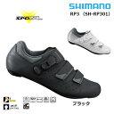 《即納》【あす楽】SHIMANO(シマノ) 2019年モデル RP3 (SH-RP301) SPD-SLビンディングシューズ [サイクルシューズ…