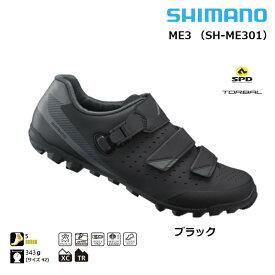 《即納》SHIMANO(シマノ) 2019年モデル ME3 (SH-ME301) [サイクルシューズ] [サイクリング] [MTB]