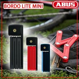 《即納》ABUS(アバス) BORDO LITE MINI 6055 60/5[キーロック][ワイヤー・チェーン]