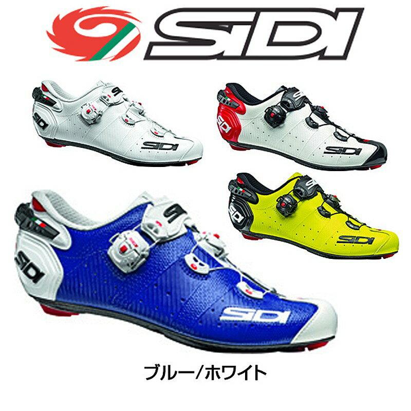 《即納》SIDI(シディ) 2019年モデル WIRE2 (ワイヤー2)[ロードバイク用][サイクルシューズ]