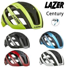 《即納》【あす楽】LAZER(レーザー) CENTURY (センチュリー)ロードバイク用ヘルメット アジアンフィット[一般][バイザー無し]