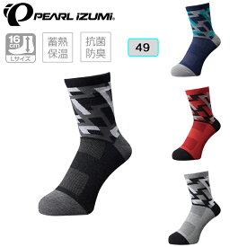 《即納》【土日祝もあす楽】【2020秋冬モデル】PEARL IZUMI(パールイズミ) ウィンターソックス 49 [ソックス] [靴下] [ウェア] [ロードバイク]