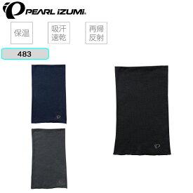 【2018秋冬モデル】PEARL IZUMI(パールイズミ) ウールネックウォーマ 483 [ウェア] [ロードバイク]