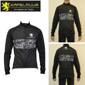 《即納》【あす楽】KAPELMUUR(カペルミュール) レーシングサーモジャケット 千鳥カモフラプリント kpjk604