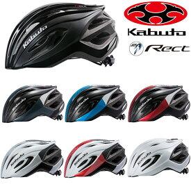 OGK Kabuto(オージーケーカブト) RECT ヘルメット M/L [ヘルメット] [ロードバイク] [MTB] [クロスバイク]