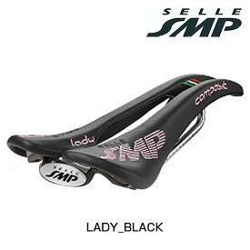SELLE SMP(セラ エスエムピー) COMPOSIT LADY (コンポジットレディー) ブラック[レーシング][サドル・シートポスト]