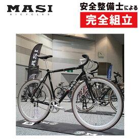 MASI マジー/マジィ 2020年 FIXED UNO DROP フィクスドウノドロップ シングルスピード