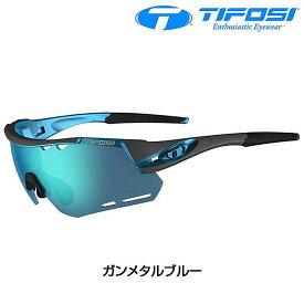Tifosi Optics(ティフォージ・オプティクス) ALLIANT (アライアント) クラリオン/ミラーレンズ フレーム:ガンメタルブルー