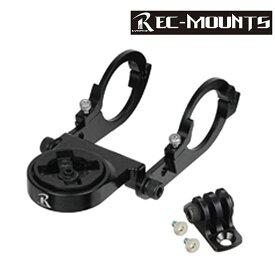 REC-MOUNTSレックマウント レザインコンボマウント 両持ちナロータイプ LEZ-Narrow9+GP [サイクルコンピューター] [サイコン] [サイクルメーター] [アクションカメラ]