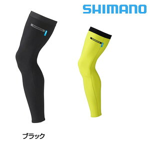 《即納》【土日祝もあす楽】SHIMANO(シマノ)レッグウォーマー [レッグウォーマー] [レッグカバー] [ウェア] [メンズ]