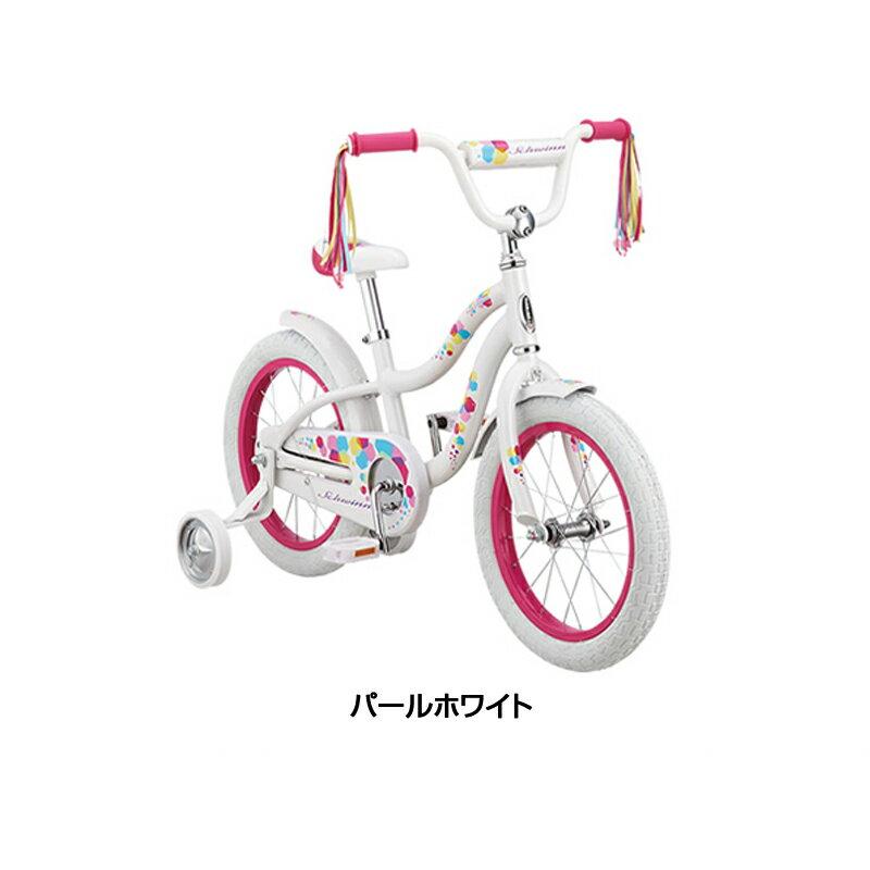 SCHWINN(シュウィン) 2019年モデル LIL STARDUST (リトルスターダスト)[16インチ][幼児用自転車]