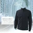 《即納》【土日祝もあす楽】BIKOT(ビコット) コールドブレークジャケット 冬用サイクルジャージ 氷点下から10度まで…