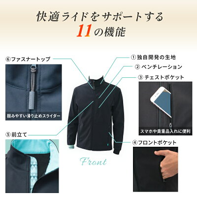 【あす楽】BIKOT(ビコット)コールドブレークジャケット冬用サイクルジャージ氷点下から10度まで対応撥水・防風機能付き【国内独占】