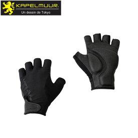KAPELMUUR(カペルミュール) ベルクロ付きサイクルグローブブラックライオンV2 kpgs057 [サイクル グローブ] [手袋] [ウェア] [ロードバイク]