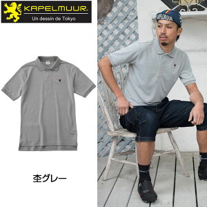 KAPELMUUR(カペルミュール) 半袖ポロシャツ杢グレー kphs152[半袖][ジャージ・トップス]