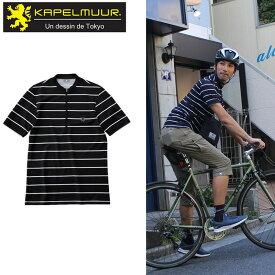 カペルミュール Tシャツジャージボーダーブラック kphs605 KAPELMUUR 一部あす楽 送料無料 サイクルジャージ ウェア メンズ