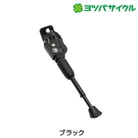 《即納》【土日祝もあす楽】YOTSUBA CYCLE(ヨツバサイクル) LEFT STAND (レフトスタンド)[片足スタンド][キックスタンド]