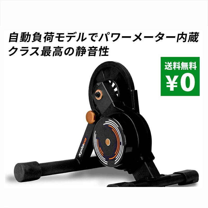Xplova(エクスプローバ) NOZA SMART TRAINER (ノザスマートトレーナー)ダイレクトドライブローラー台[ダイレクトドライブ式][固定式ローラー台]
