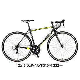 ANCHOR(アンカー) 2019年モデル RL6 EX SORA (RL6 EXソラ)[アルミフレーム][ロードバイク・ロードレーサー]