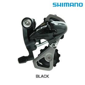 シマノ RD-5701-SS リアディレーラー ショートケージ 最大30T 10S SHIMANO 送料無料 パーツ ロードバイク リアディレイラー◆