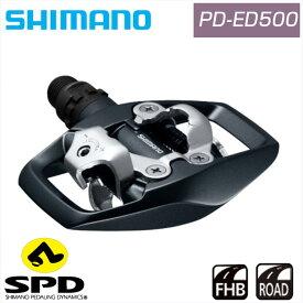 SHIMANO(シマノ) PD-ED500 両面SPDペダル クリート(SM-SH56)付[ビンディングペダル][パーツ・アクセサリ]