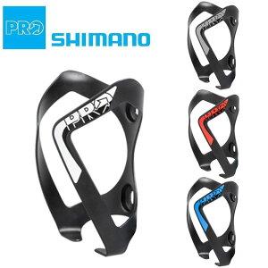 《即納》SHIMANO PRO(シマノ プロ) BOTTLE CAGE ALLOY (ボトルケージ アロイ) [ボトルケージ] [ロードバイク]