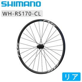 SHIMANO(シマノ) WH-RS170-CL リアのみ ブラック142/12mmEスルー Eスルー別売[後][チューブレス非対応]