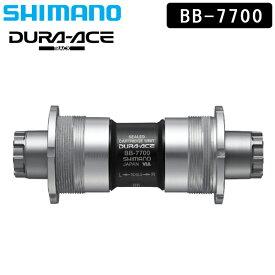 SHIMANO DURA-ACE(シマノ デュラエース) BB-7700 109.5mm 70ITA ボトムブラケット [パーツ] [ロードバイク] [ボトムブラケット] [BB]