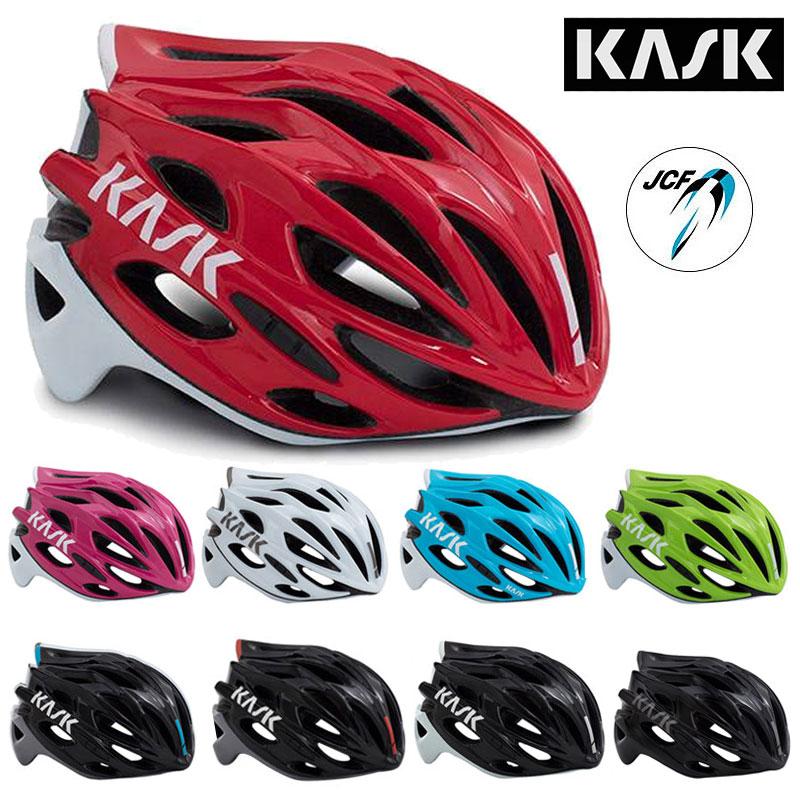 KASK(カスク) 2019年モデル MOJITO X (モヒートエクス)ロードバイク用ヘルメット[JCF公認][バイザー無し]