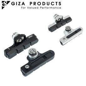【4月1日限定★エントリーでポイント最大10倍】GIZA(ギザ) SR-CNC1 OFFSET BRAKE SHOE (SR-CNC1オフセット ブレーキシュー) [ブレーキシュー] [キャリパーブレーキ] [ロードバイク] [クロスバイク]