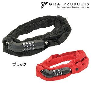 GIZA(ギザ) WL427 CHAIN LOCK (WL427チェーンロック) [鍵 カギ かぎ] [ワイヤーロック] [チェーンロック] [ロードバイク]