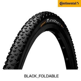 Continental(コンチネンタル) RACE KING CX FOLDABLE (レースキングCXフォーダブル)700×35C [タイヤ] [シクロクロス] [クリンチャー] [グラベル]