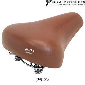 GIZA(ギザ) CHS-90HMC/S [サドル] [ロードバイク] [クロスバイク]