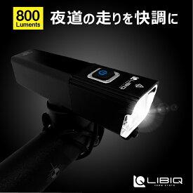 《即納》【あす楽】LIBIQ(リビック) NYX LIGHT (ニクスライト 800)GOPROゴープロマウント付き USB充電式 フロントライト 800ルーメン【国内独占】