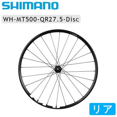 【土日祝もあす楽】SHIMANO(シマノ)WH-MT500リアホイールQR27.5インチディスクブレーキセンターロック[ホイール][MTB][27.5][クロスカントリー]
