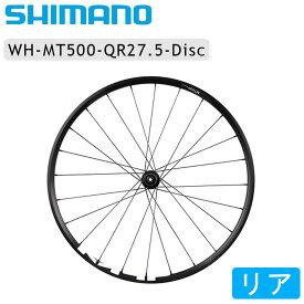SHIMANO(シマノ) WH-MT500 リアホイール QR27.5インチ ディスクブレーキ センターロック[後][27.5インチ]