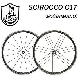 Campagnolo(カンパニョーロ) SCIROCCO C17 (シロッコC17)前後セットホイール クリンチャー シマノ 9/10/11速用 WH18-SCCFRX1B [ホイール] [ロードバイク] [エアロ] [ディープリム]