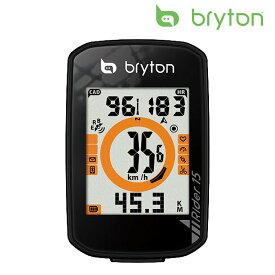 《即納》【土日祝もあす楽】【走行ログを取っておきたい!という方におすすめ】bryton(ブライトン) RIDER 15E (ライダー15E)本体のみ [サイクルコンピューター] [サイコン] [サイクルメーター]
