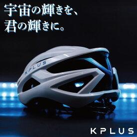 《即納》【土日祝もあす楽】KPLUS (ケープラス) VITA (ヴィタ)ロードバイク用ヘルメット S008 瓦版07 [ヘルメット] [ロードバイク] [MTB] [クロスバイク]