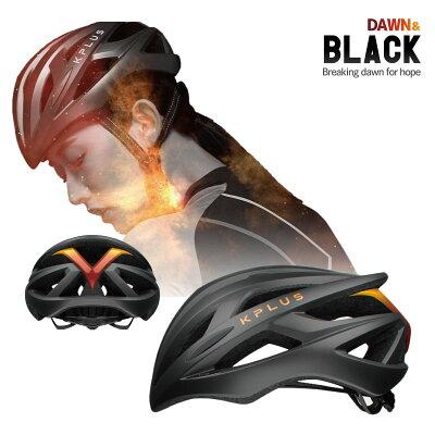 【土日祝もあす楽】KPLUS(ケープラス)VITA(ヴィタ)ロードバイク用ヘルメットS008[一般][バイザー無し]