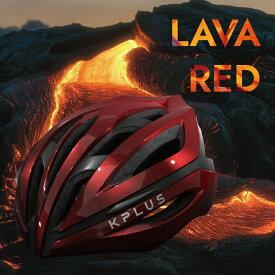 《即納》【5と0のつく日P10倍】KPLUS (ケープラス) SUREVO (シュレーヴォ)ロードバイク用ヘルメット S006 瓦版04 [ヘルメット] [ロードバイク] [MTB] [クロスバイク]