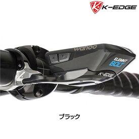 《即納》【あす楽】K-EDGE(K-エッジ) WAHOO BOLT AERO RACE マウント 31.8mm K13-1600AR-31.8-BLK[本体][パワーメーター]