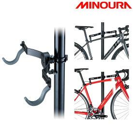 MINOURA(ミノウラ、箕浦) バイククレードル25.2 オフセットタイプ [スタンド] [ロードバイク] [ディスプレイスタンド] [クロスバイク]