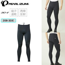 《即納》PEARL IZUMI(パールイズミ)2020春夏モデル コンフォートタイツ 208-3DE [レーサーパンツ] [タイツ] [ウェア] [メンズ]