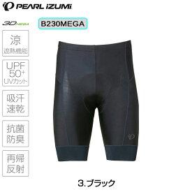 《即納》【春夏ウェア在庫処分大セール】PEARL IZUMI(パールイズミ) コールドシェイドメガパンツ(ワイドサイズ) B230MEGA[ショーツ][ビブパンツ]