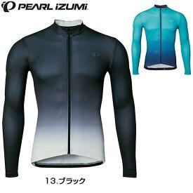 PEARL IZUMI(パールイズミ) 2019年春夏モデル イグナイトロングスリーブジャージ 323-BL[長袖(春夏)][ジャージ・トップス]