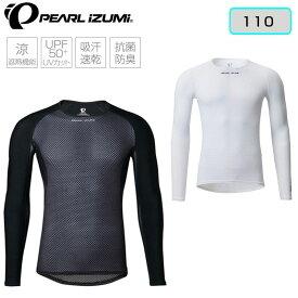 PEARL IZUMI(パールイズミ) 2019年春夏モデル コールドシェイドロングスリーブ 110[アンダーシャツ(春夏)][インナーウェア]