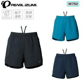《即納》【あす楽】PEARL IZUMI(パールイズミ) 2019年春夏モデル サイクルショートパンツ W750[パンツ・ショーツ][レディース]