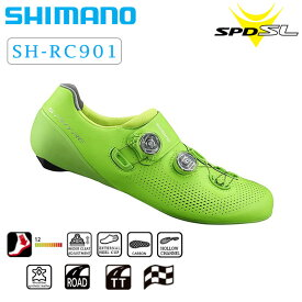 《即納》【あす楽】SHIMANO S-PHYRE(シマノエスファイア) RC9 SPD-SLビンディングシューズ 限定カラー[ロードバイク用][サイクルシューズ]